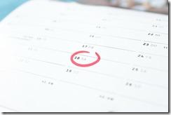 Le délai de prévenance de rupture de la période d'essai